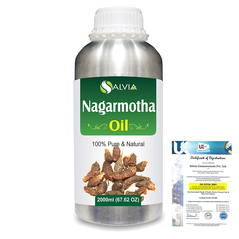 Nagarmotha (Cyprus scariosus) 100% Natural Pure Essential Oil 2000ml/67 fl.oz. B07R3ZCP9B