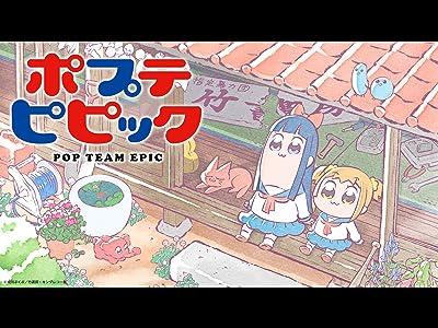 ポプテピピック DVD
