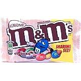 M&M Almond 2.83 OZ (80g)