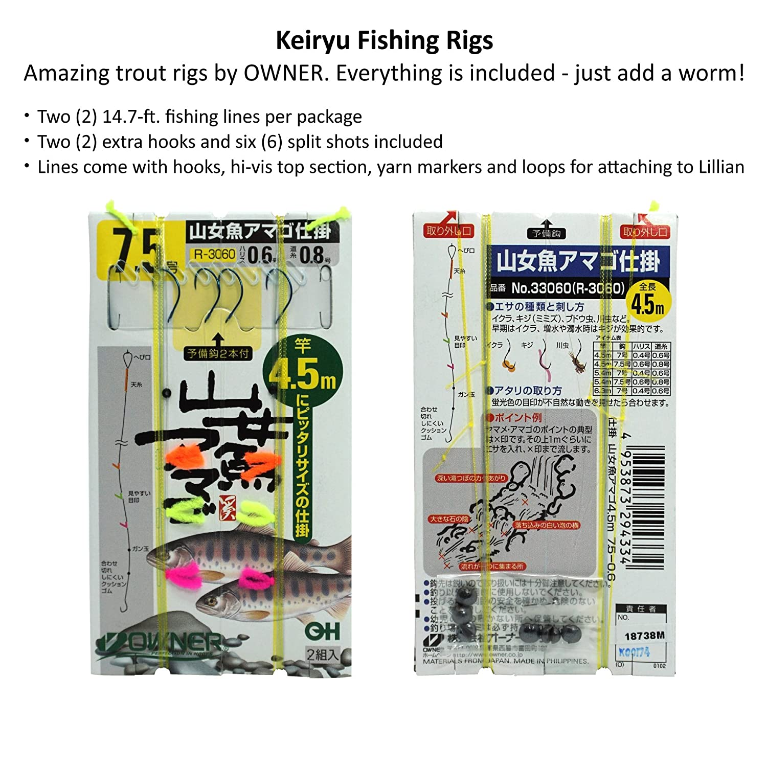 Owner Trout Rigs for Keiryu and Tenkara with Line Holders Set