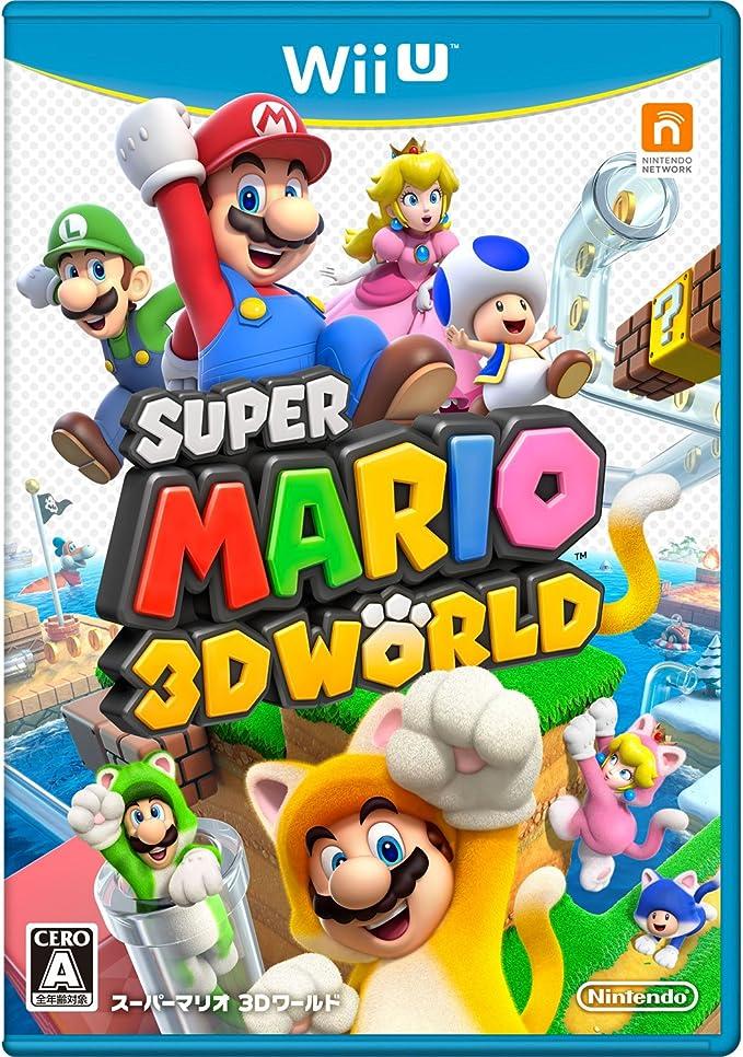 3d スーパー ワールド マリオ