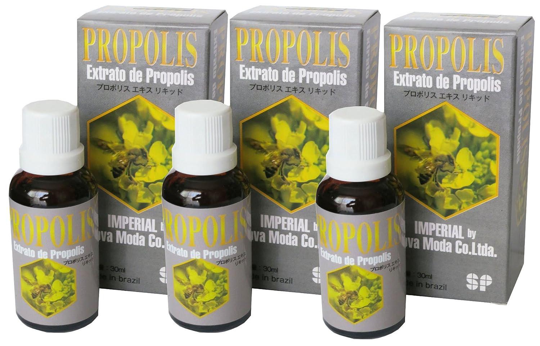 インペリアルプロポリス液体タイプ -10本 B077LHJ39H 10