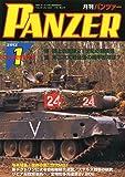 PANZER (パンツァー) 2012年 01月号 [雑誌]