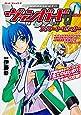 カードファイト! !  ヴァンガード0 スタートセット (単行本コミックス)