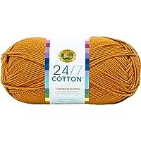 Lion Brand Yarn 24/7 Cotton Yarn, Amber