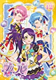 プリパラ Season3 theater.12 [DVD]