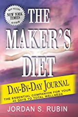 The Maker's Diet Day-by-Day Journal: The essential companion for your 40 days to total wellness Kindle Edition