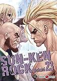 Sun-Ken Rock Vol.23