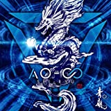 【Amazon.co.jp限定】AO-∞(SPECIAL REMIX音源ダウンロードカード付)