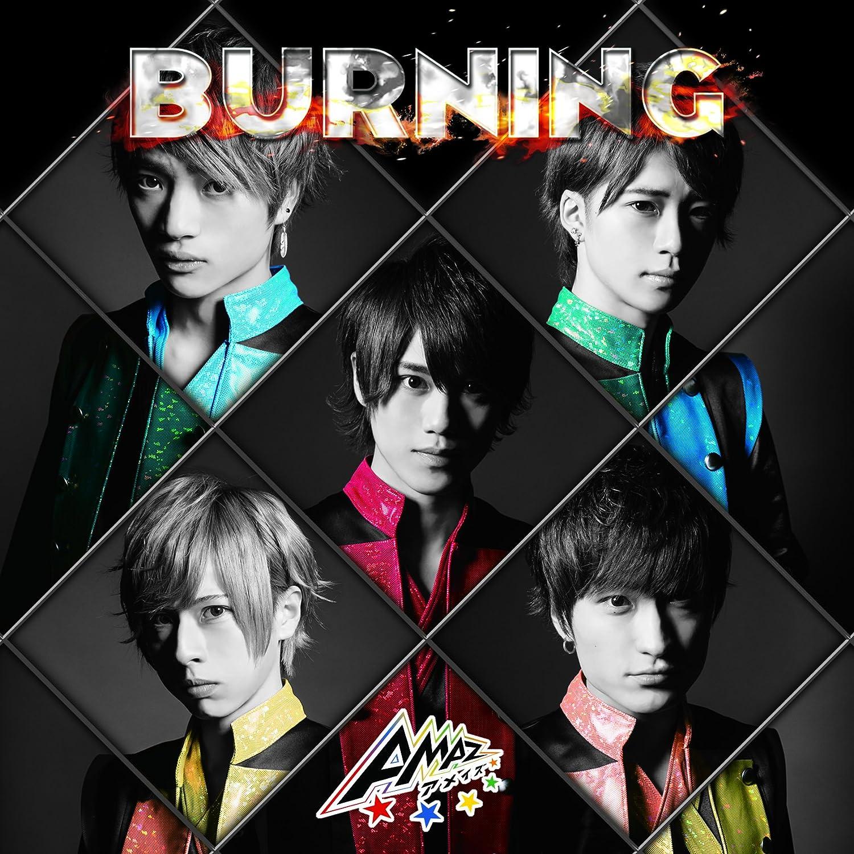 BURNING(初回限定盤)(DVD付)
