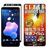【GTO】【3D全面粘着全面保護】HTC U12 PLUS/HTC U12+ 強化ガラス ブラック 国産旭ガラス採用 強化ガラス液晶保護フィルム ガラスフィルム 耐指紋 撥油性 表面硬度 9H 0.2mmのガラスを採用 2.5D ラウンドエッジ加工 液晶ガラスフィルム