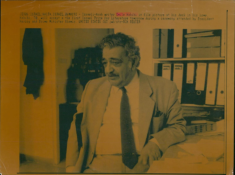 Emile Habibi