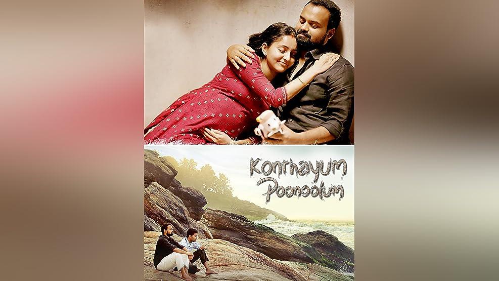 Konthayum Poonoolum (English Subtitled)