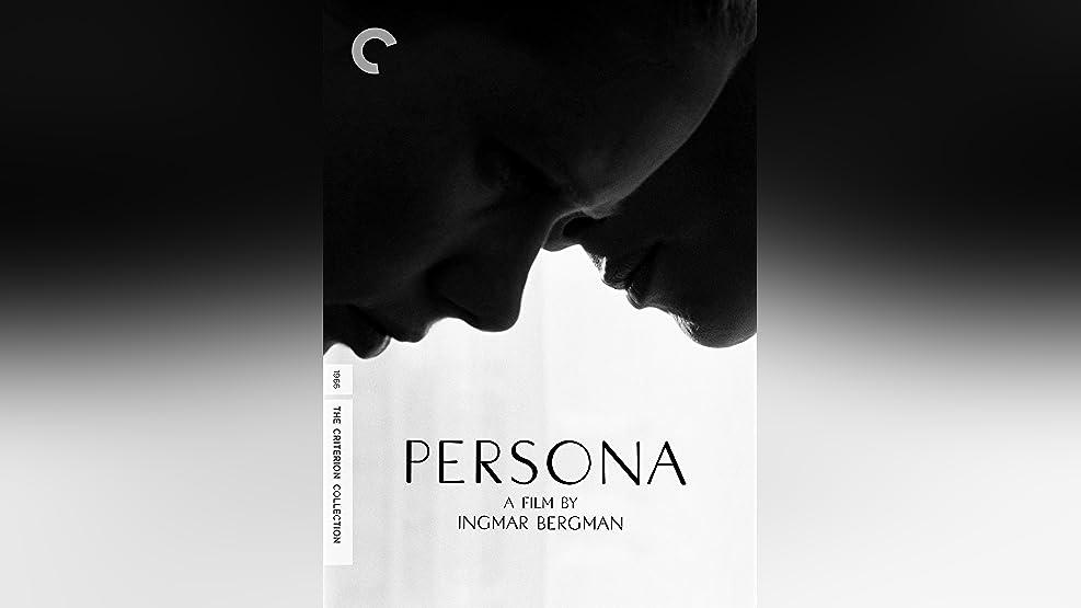 Persona (English Subtitled)