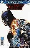 Rinascita. Justice League America: 4