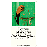 Die Kinderfrau (Kostas Charitos 5) (German Edition)