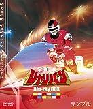宇宙刑事シャリバン Blu-ray BOX 3<完>