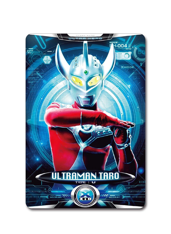 Amazon ultraman x cyber card set vol1 toys games stopboris Images