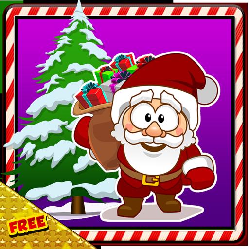 (Santas Christmas Present)
