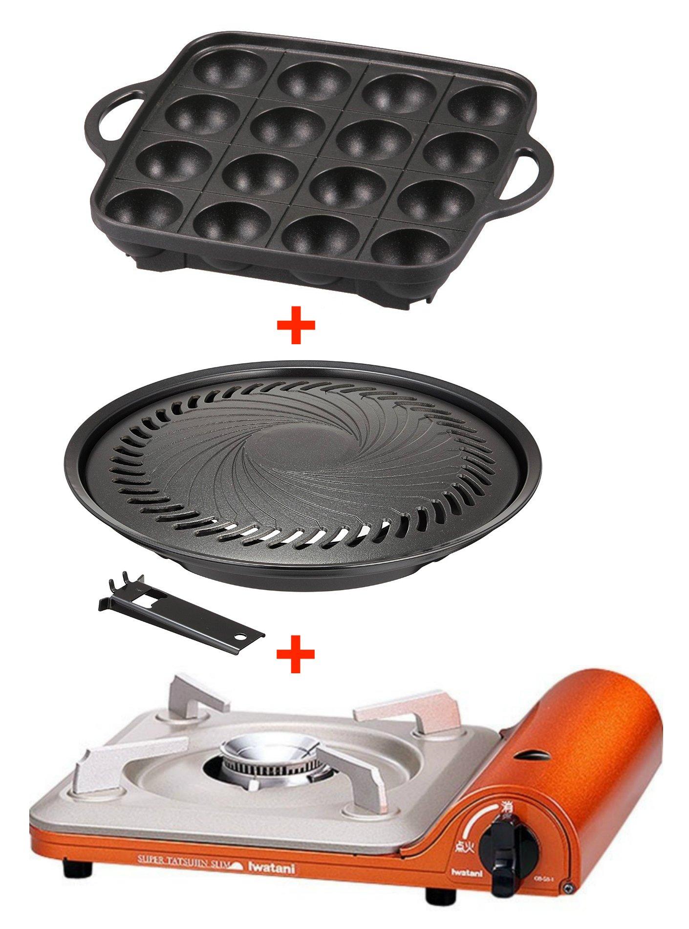 IWATANI Portable BBQ Grill & TAKOYAKI Set - Iwatani Cassette Grill Super Slim Orange CB-SS-1, YAKINIKU Korean BBQ Plate CB-P-Y-3 (Large) & Nonstick Coating TAKOYAKI Plate CB-P-TAF Set