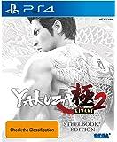 Yakuza Kiwami 2 Steelbook  (PlayStation 4)