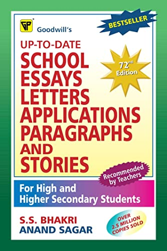 Up-To-Date School Essays; Letters; Applications; Paragraphs and Stories (Essays & Comprehension)