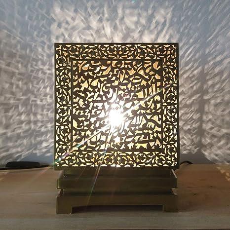 Marrakesch - Lámpara de pie caligrafía | Diseño Oriental. de ...