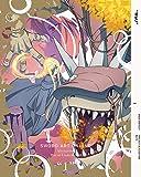 ソードアート・オンライン アリシゼーション War of Underworld 1(完全生産限定版) [DVD]