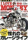 I LOVE MONKEY vol.5 (ダートスポーツ6月号増刊)