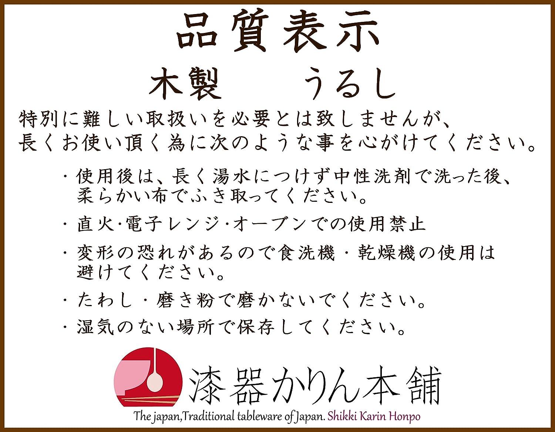 大舘工芸社 曲げわっぱ お弁当箱 秋田杉 小判 ふきうるし塗り 大 750cc 日本製