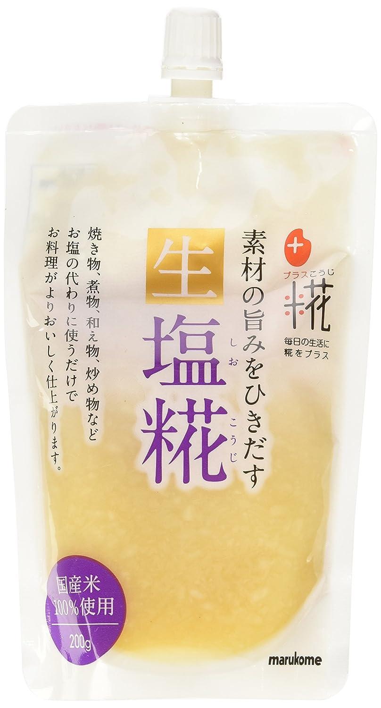 Nama Shio Koji - Rice-malt Seasoning, 7.05oz by Marukome