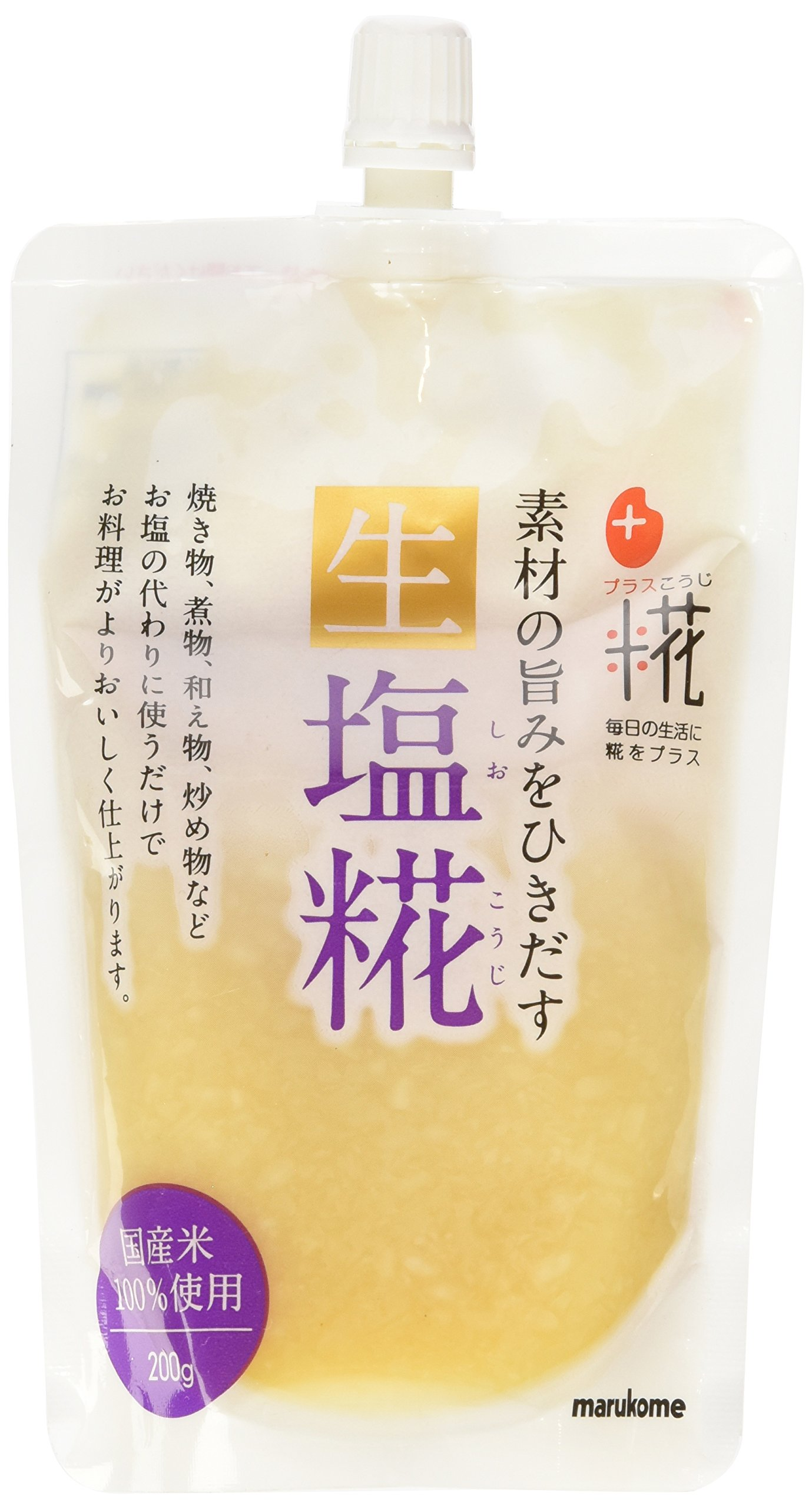 Amazon.com : MIYAKO KOJI 200g/ Malted rice for making Miso