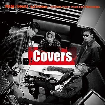 amazon covers r b sessions dvd付 スマプラ対応 freak r b 音楽