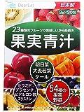 DearEat( ダイエット ) フルーツ 青汁 大麦若葉 ケール 明日葉 3種配合 プラセンタ ヒアルロン酸 セラミド ペプチド 配合で美容もサポート「 国産 22種の野菜 23種のフルーツで美味しいから長続き」30包