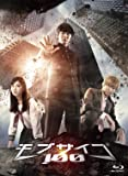 ドラマ「モブサイコ100」 Blu-ray BOX