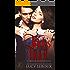 Trick's Trap (A Singular Obsession Book 5)