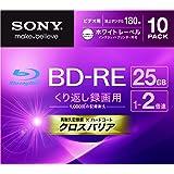 SONY ビデオ用BD-RE 書換型 片面1層25GB 2倍速 ホワイトプリンタブル 10枚P 10BNE1VGPS2
