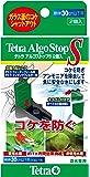 テトラ (Tetra) アルゴストップS 2個入