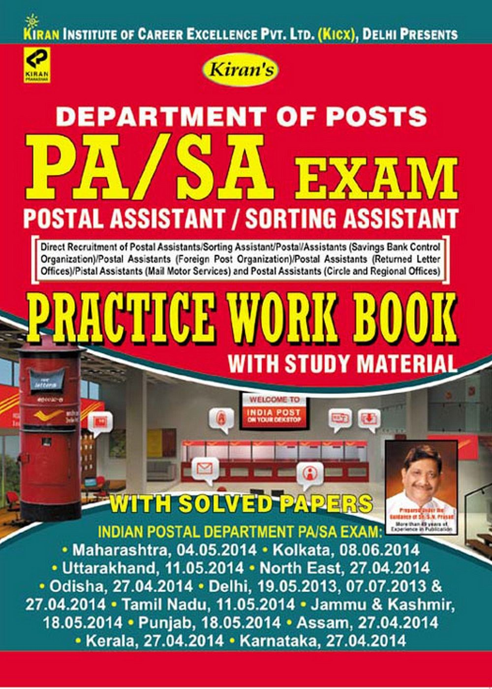 Postal assistant exam reference books & study materials.