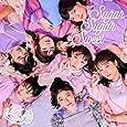 Sugar Sugar Sweet(通常盤)