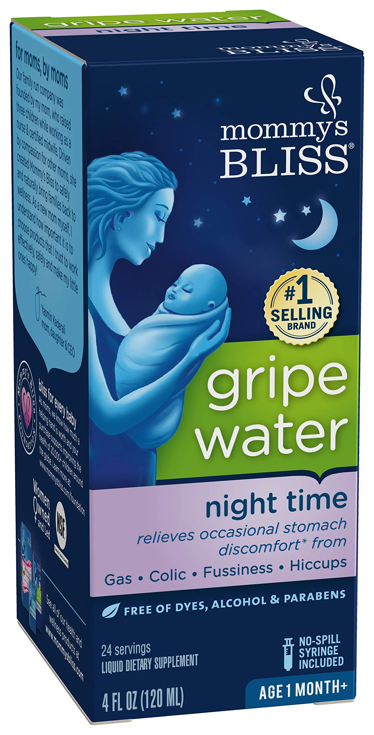 Amazon Com Mommy S Bliss Gripe Water Liquid 4 Ounce