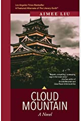 Cloud Mountain Kindle Edition
