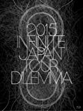 2015 INFINITE JAPAN TOUR –DILEMMA-(初回限定盤 Blu-ray)