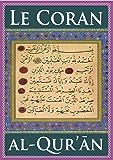 Le Coran | Coran Électronique