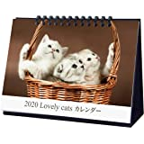 2020LovelyCats卓上カレンダー