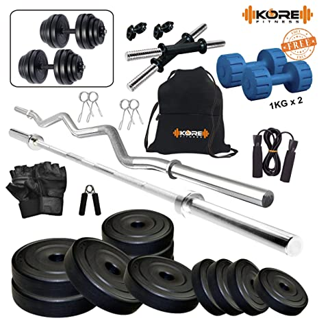 Buy Kore K-PVC-20KGCOMBO2 Home Gym and Fitness Kit Online at Low Prices in  India - Amazon.in 05ae8e3e86dbe