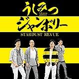 うしみつジャンボリー【初回限定盤(CD+DVD)】