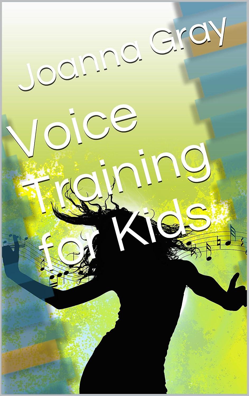 Vocal Coach Singer: