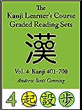 Kanji Learner's Course Graded Reading Sets, Vol. 4: Kanji 401-700 (English Edition)