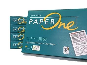 中厚口コピー用紙A4 ペーパーワン 2500枚